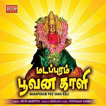 Madapuram Poovana Kaali