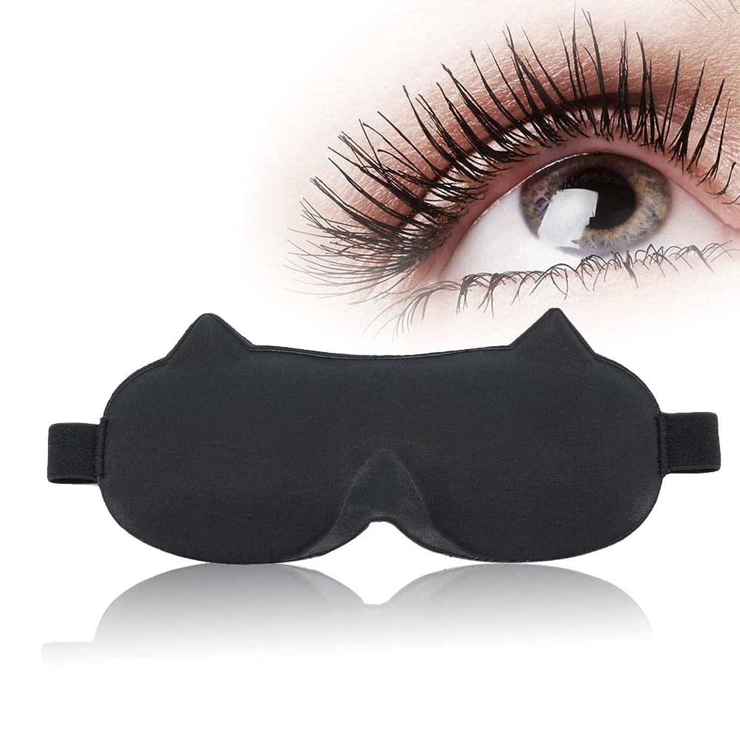 NOTE 1×旅睡眠休息3Dアイマスクアイシェードポータブルリラックス通気性睡眠アイカバーアイパッチ