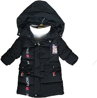 ZUOMAボーイズ ダウンコート 子供服 綿入れ上着 ロングコート 軽量 防風 中小兒童