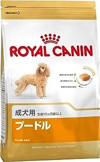 ロイヤルカナン プードル 成犬用 1.5kg 生後10ヶ月齢以上