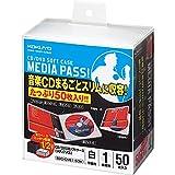 コクヨ CD/DVDケース メディアパス 1枚収容 50枚 白 EDC-CME1-50W