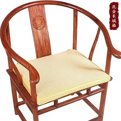 中国語 スポンジ チェアクッション,夏 クールな シートクッション チェアマット 布団 快適 床マット Yoga 瞑想 パッド-a 45x50cm