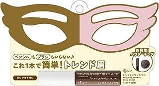 エテュセ チップオン アイブロー ピンクブラウン(赤みよりの髪色) パウダーアイブロー 2g
