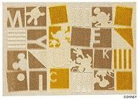 【 DISNEY ミッキー 】 ディズニーラグ カーペット puzzlepiece-r-130190 (S) DRM-1055 約130×190cm 日本製 遊び毛防止 MICKEY キャラクターラグ 絨毯 防ダニ デザインラグ イエロー