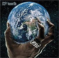D12 World (Clean)