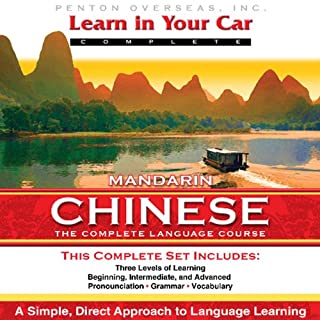 Learn in Your Car: Mandarin Chinese, Complete cover art