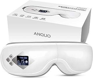 Anquo アイウォーマー 目元エステ ホットアイマスク グラフェン加熱技術 音楽機能 USB充電 折り畳み式 ホワイト