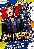 花組シアター・ドラマシティ公演 アクションステージ『MY HERO』 [DVD]
