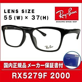 レイバン Ray Ban メガネ RX5279F 2000 BLACK