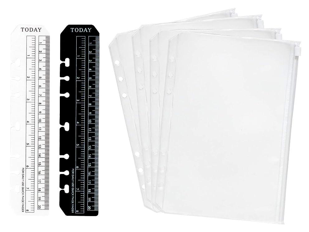 愛する自慢差別的みはの堂 しおり定規 2枚 ファスナー 付き クリアポケット 4枚 セット システム 手帳 (A5サイズ対応)