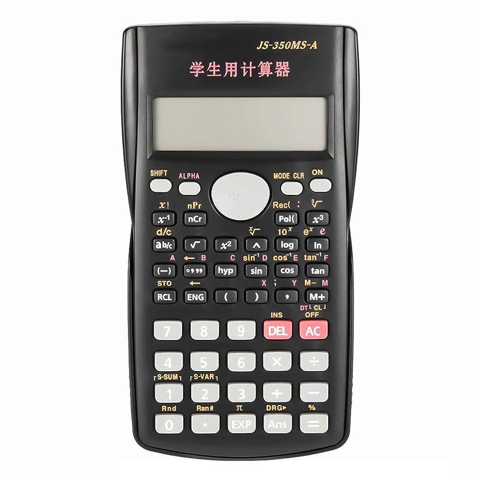 記憶に残る香ばしい事業科学計算機10桁ポータブルオフィス文房具計算ツール(B Chinese)