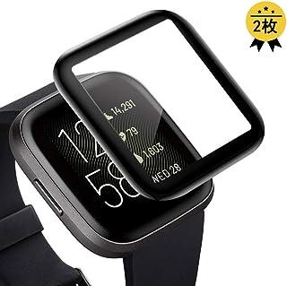 【2枚】【2020年進化版】Fitbit Versa2フィルム 【3D曲面ラウンドエッジ加工】 Fitbit Versa2 PCフィルム Fitbit Versa2フィルム 気泡ゼロ全面保護 手触り抜群 保護フィルム(Fitbit Versa2-黒/ブラック)