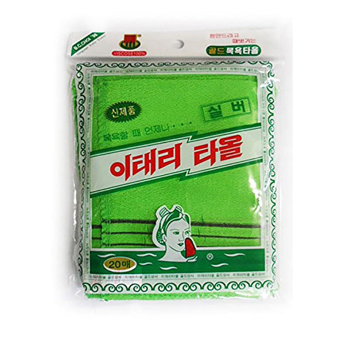 シリング休日に短命韓国式 あかすり タオル 20枚セット/Korean Exfoliating Scrub Bath Towel/Body Scrubs 20pcs [並行輸入品]