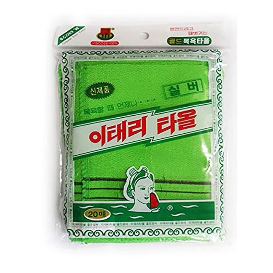 見習い後悔薄い韓国式 あかすり タオル 20枚セット/Korean Exfoliating Scrub Bath Towel/Body Scrubs 20pcs [並行輸入品]
