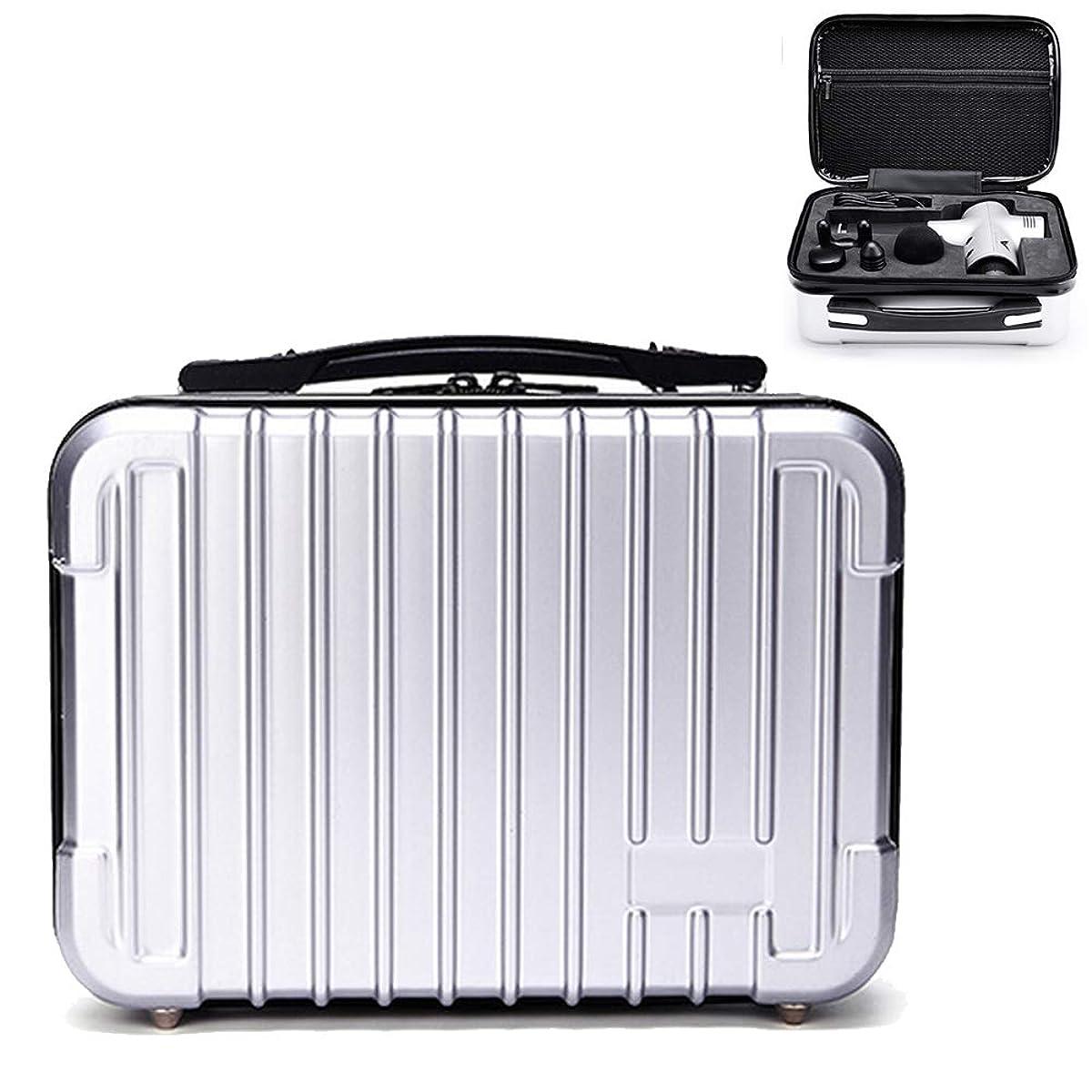 織機ぐるぐる忘れるHonbobo HYPERICE HYPERVOLT ハイパーボルト対応ケース 収納ボックス スーツケース (シルバー)