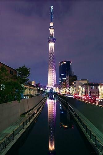 perfecto Compact piece 1500 Tokyo Sky Tree (R) Ya 15-020 (japan (japan (japan import)  las mejores marcas venden barato
