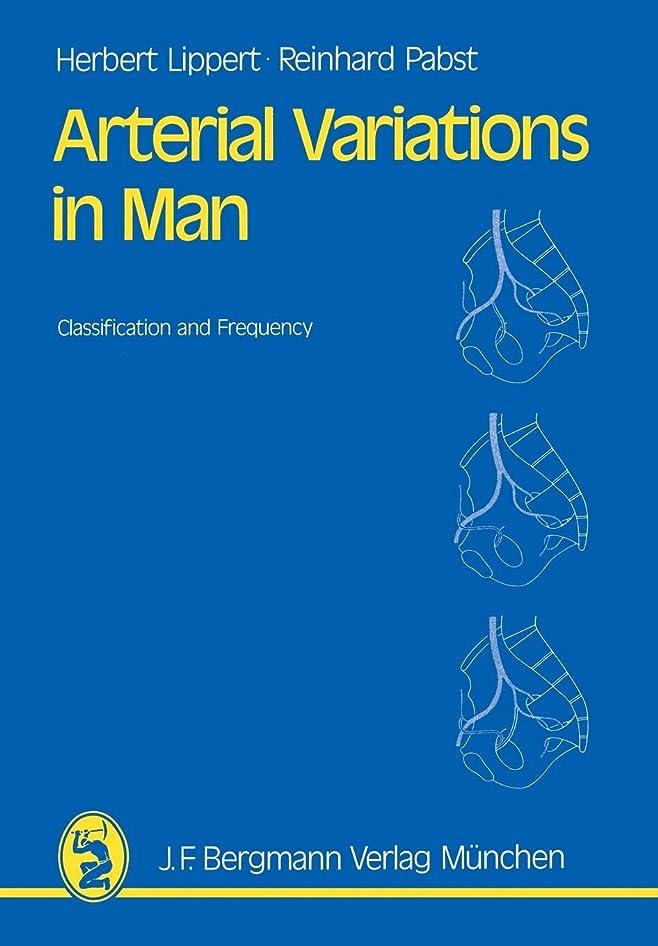 公式憂慮すべき肉腫Arterial Variations in Man: Classification and Frequency