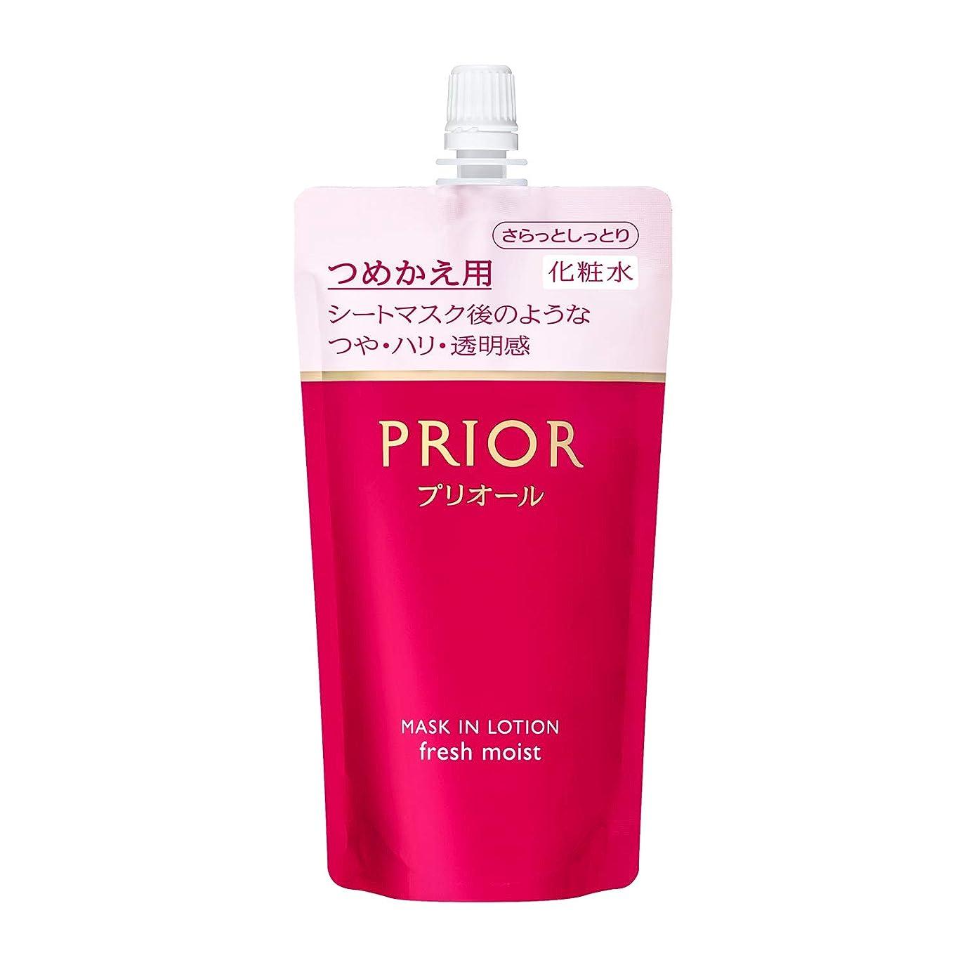 封筒ウミウシ疎外するプリオール マスクイン化粧水 (さらっとしっとり) (つめかえ用) 140mL