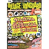 THE VILLAGE VANGUARD (Gakken Mook)