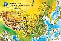 手描きのカラフル面白い中国地図の木製パズル&挑戦性あるジグソーパズルのおもちゃ、500pcs