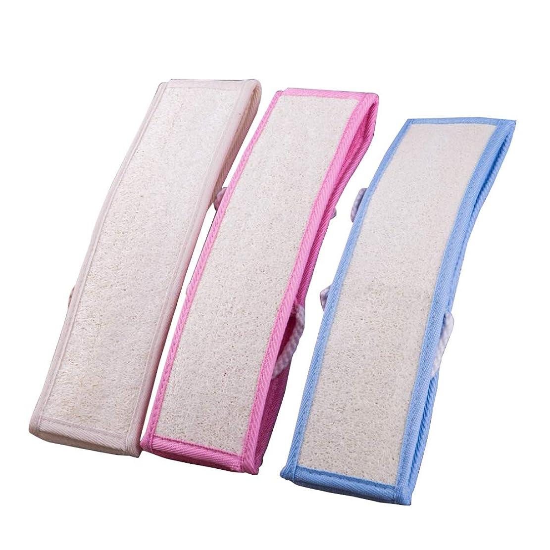 いくつかの聖域万歳Healifty 3本のLoofahバックストラップ剥離バックスクラバーロングシャワーバスLoofah(青、ピンク、白各1個)