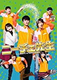 「ニーチェ先生」DVD-BOX[DVD]
