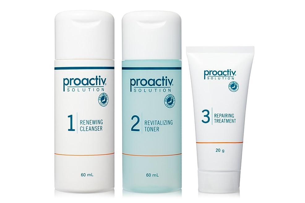 コントロールミニチュア究極のプロアクティブ proactiv ベーシックセット(薬用)30日サイズ