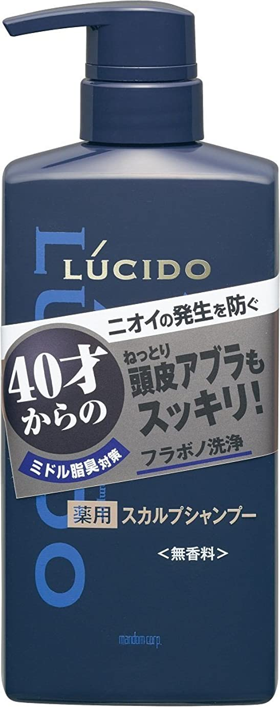 想像力豊かな平手打ち故障中ルシード 薬用スカルプデオシャンプー 450mL (医薬部外品)×9