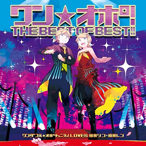 WON OPPO! THE BEST OF BEST!!/WONDER…