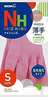 (まとめ買い)ショーワ ナイスハンドミュー薄手 Sサイズ ピンク 【×30セット】
