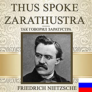 Thus Spoke Zarathustra [Russian Edition] cover art