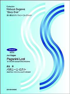 Paganini Lost: Two Alto Saxophones and Piano Score and Parts