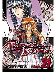 Rurouni Kenshin, Volume 21 (Rurouni Kenshin (Graphic Novels))
