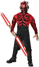 Deluxe Muscle Chest Darth Maul Kids Costume - Medium