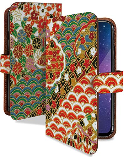 iPhone12mini ケース 手帳型 携帯ケース 和風 青海波 梅 KIMONO 着物 千代紙 おしゃれ アイフォン アイフォーン アイホン ミニ スマホケース 携帯カバー iPhone12mini iPhone12 12mini iPhone 12