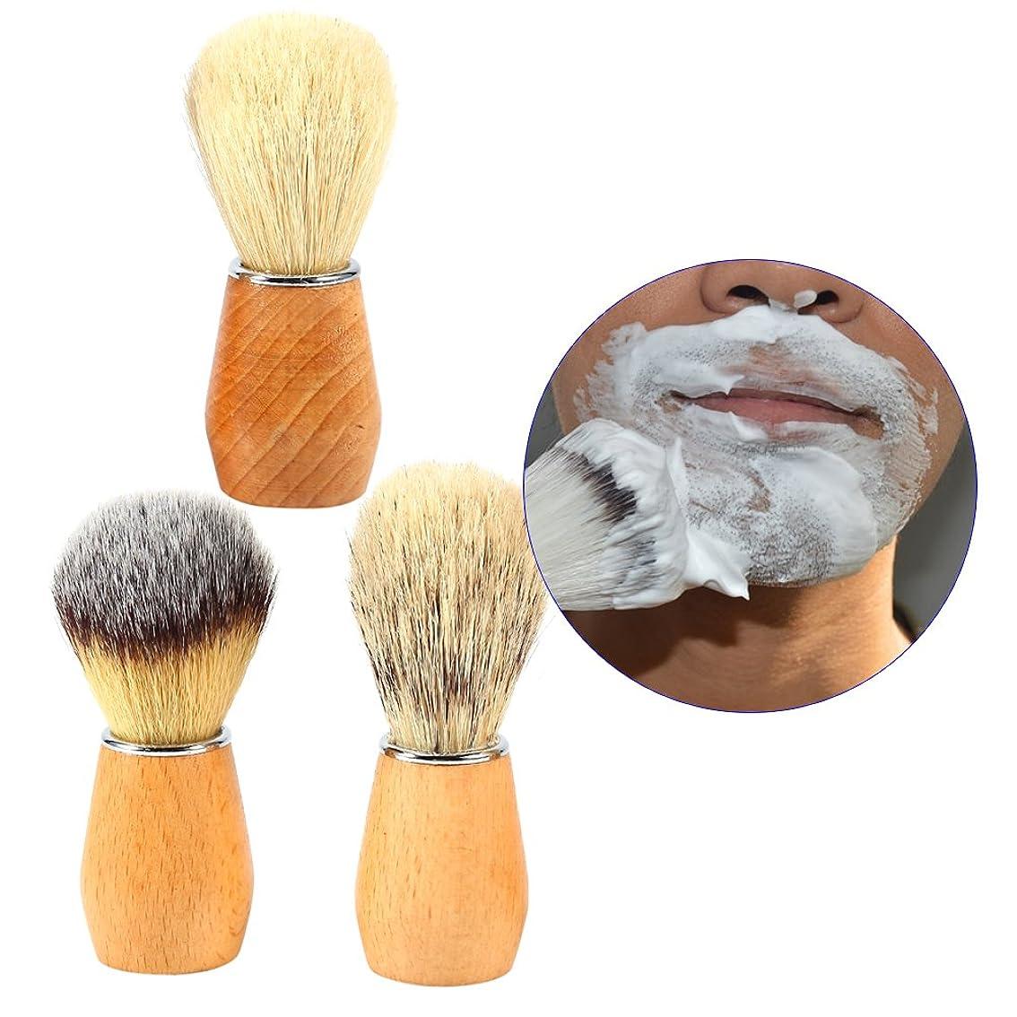 がっかりした考古学平均男の父のギフト理髪ツール3種類の男性用シェービングブラシw /木製ハンドル(#1)