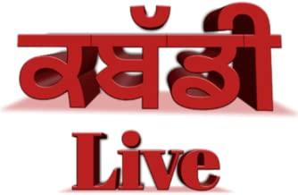 Kabaddi Live