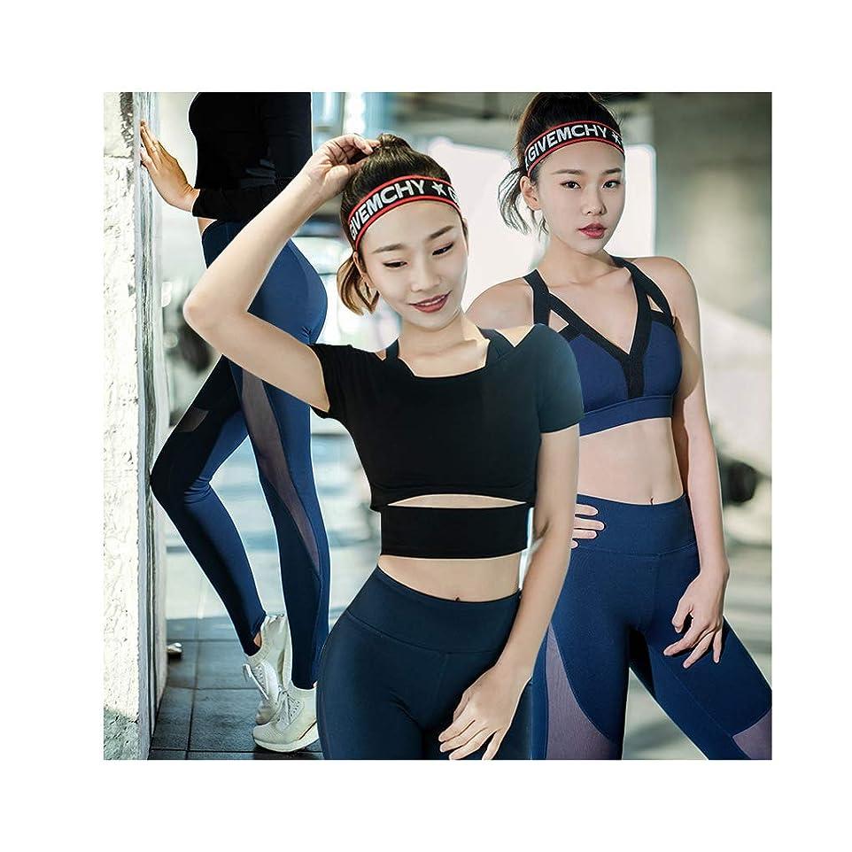 気を散らすマグ口実スポーツ速乾スーツヨガ服フィットネス服女性のスポーツスーツ