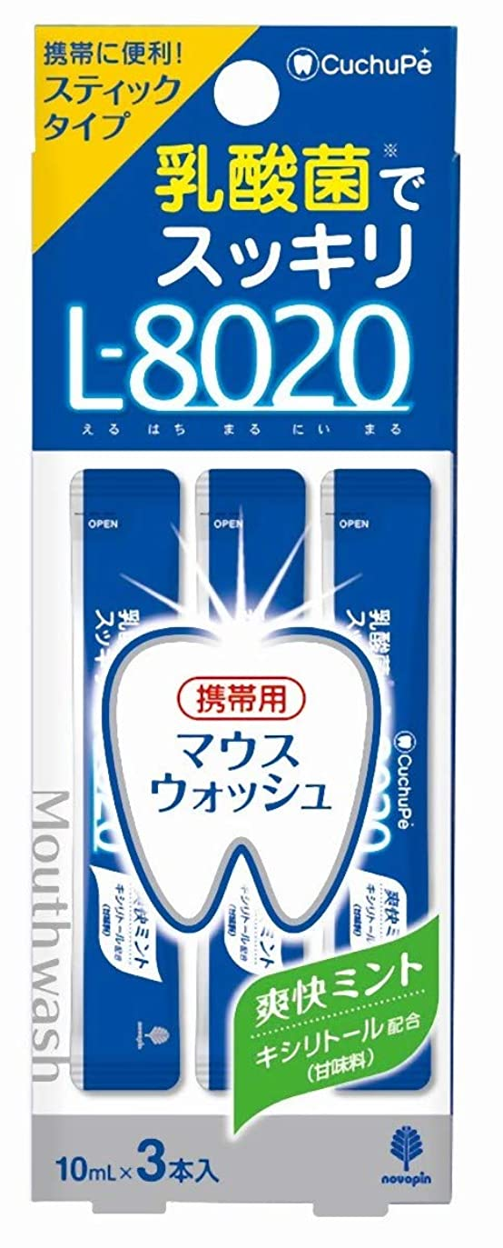 コンベンション短くする四日本製 made in japan クチュッペL-8020 爽快ミント スティックタイプ3本入(アルコール) K-7087【まとめ買い10個セット】