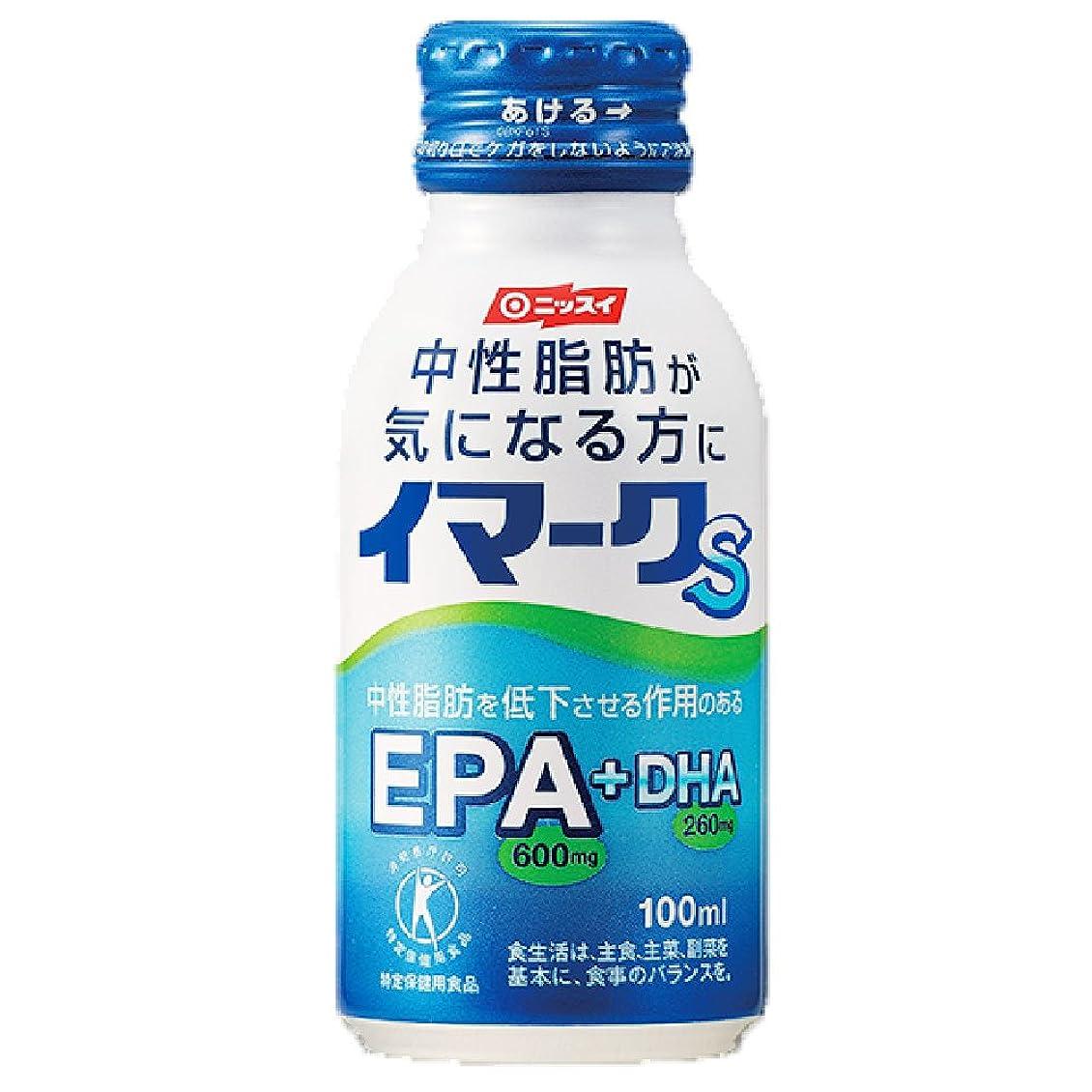 株式会社壁ドアニッスイ イマークS 20本 【特定保健用食品】