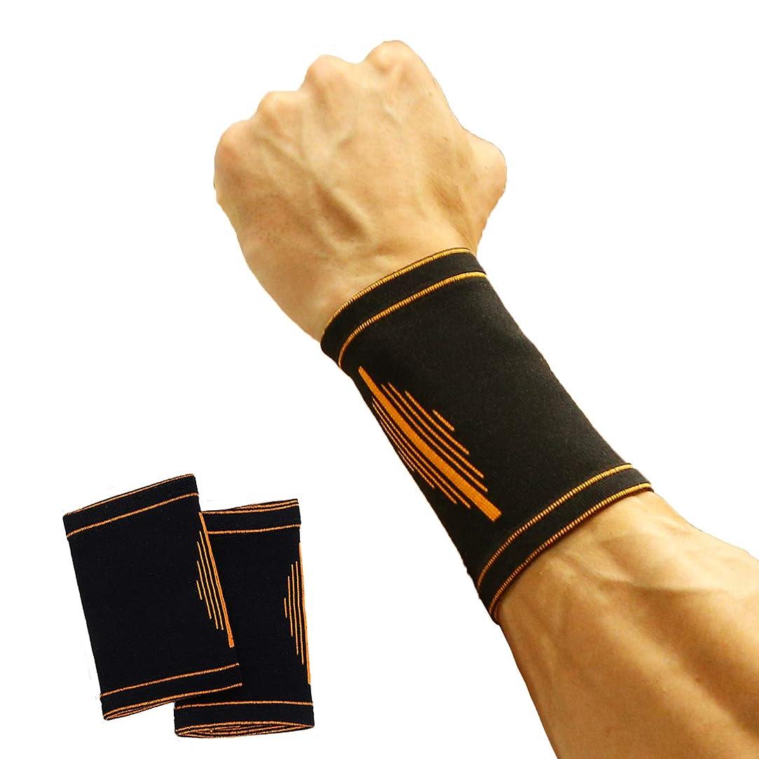 乳かび臭い急行する2枚セットリストバンド テニス ランニングの汗吸収 怪我防止 良い通気性 伸縮性 男女兼用 フィットネス器材 両手セット