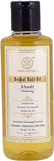 Khadi Natural Herbal Ayurvedic Vitalizing Hair Oil (210 ml)