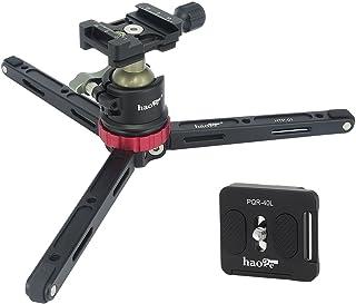 Haoge htp-01テーブルトップ卓上三脚デスクトップスタンドwith LowプロファイルBallheadボールヘッドとクイックリリースプレート向けDSLRビデオカメラデジタルカメラ低角度ショットマクロ撮影最大負荷6.8KG 15lb