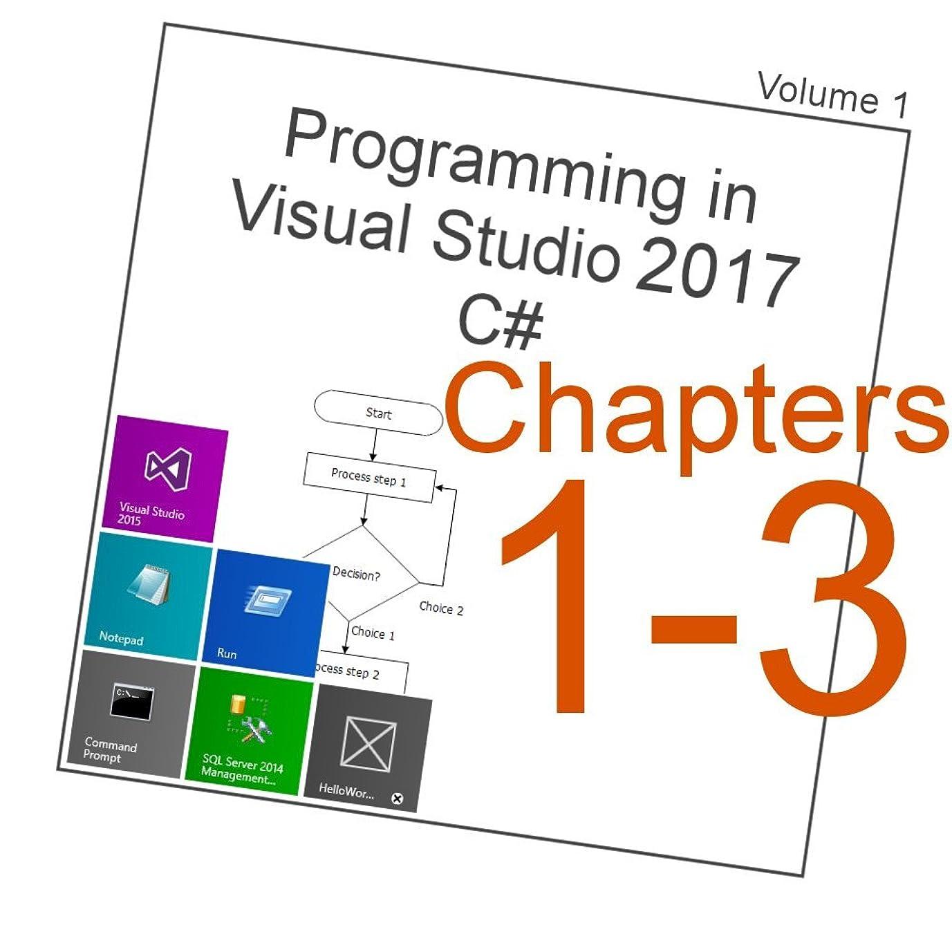 コンパイル満足できるモロニックA Beginner's Guide to C-Sharp-CH01-03: Introduction, Loops, Conditional Statements plus a nice Appendix on common error messages (ABGC Book 1) (English Edition)
