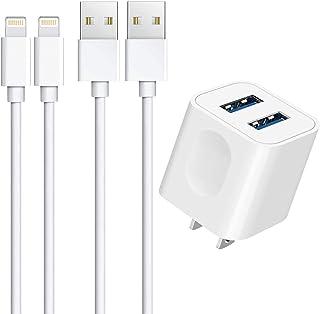 USB 充電器 2ポート 12W ACアダプター 1M iPhone 充電ケーブル 2本付き USB コンセント スマホ充電器 【PSE認証済み/急速】 軽量 コンパクト 海外対応 iPhone/iPad/Android 等のUSB機器対応