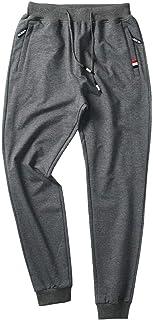 Aquiver スウェットパンツ メンズ ズボン ロングパンツ イージーパンツ 綿 ストレッチ カジュアルパンツ 大きいサイズ 秋冬 無地 調整紐
