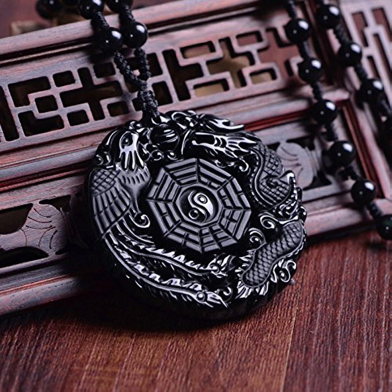 Pendant Yin Yang Dragon and Phoenix - Natural Obsidian