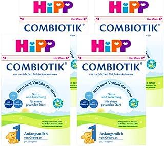 (跨境自营)(包税) Hipp喜宝 ?有机益生菌奶粉 1段?3-6个月 4盒装(4 * 600g)