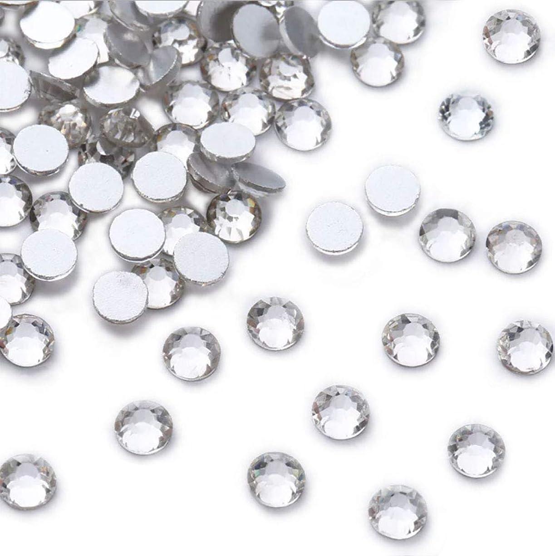してはいけません顕微鏡エールXIULIラインストーン DIY ネイルを飾てと服装使用 高い採光 ホワイト ss3-30 (2.4mm ss8(1440粒), サイズ)