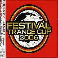 フェスティヴァル~トランス・カップ2006~